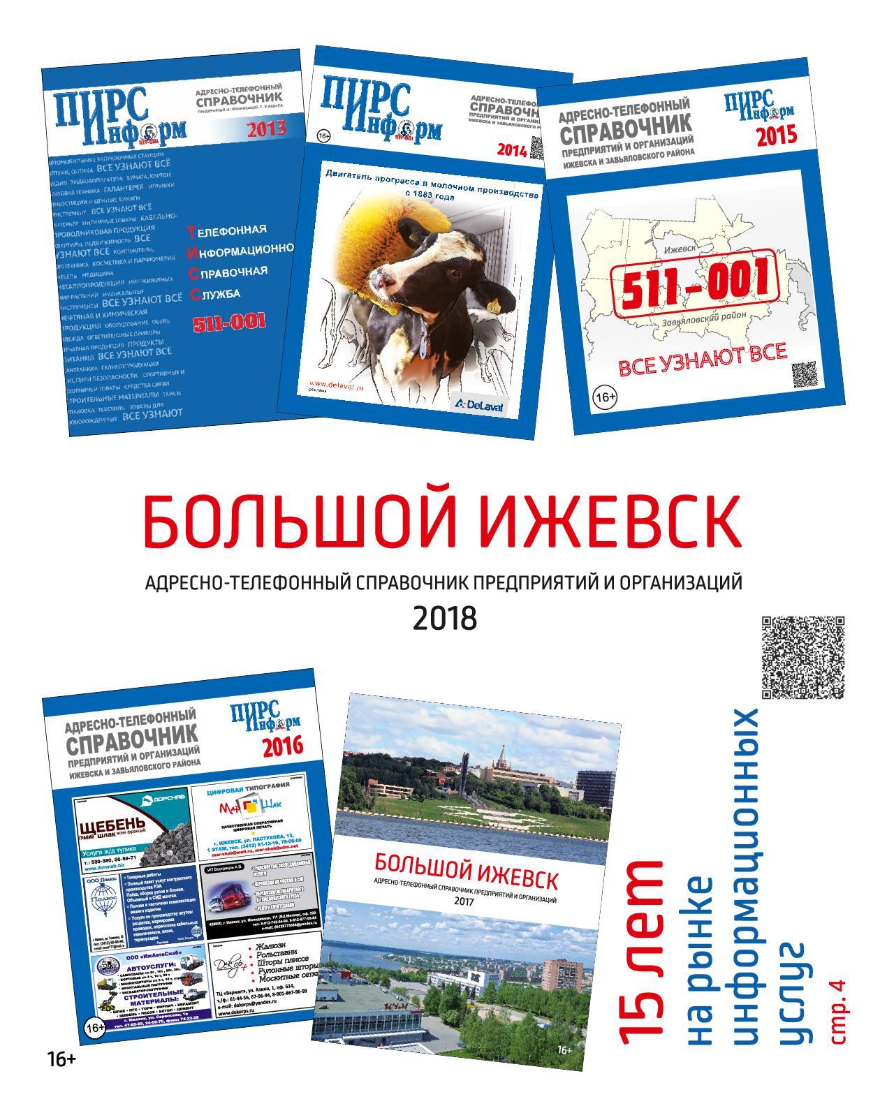 веб кредит русский стандарт пос рсб