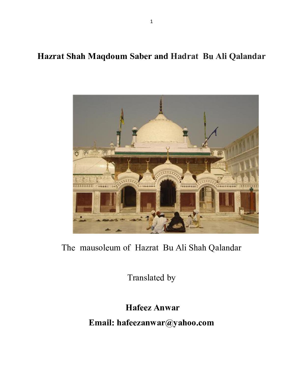 Original in meaning urdu name usman ghani biography