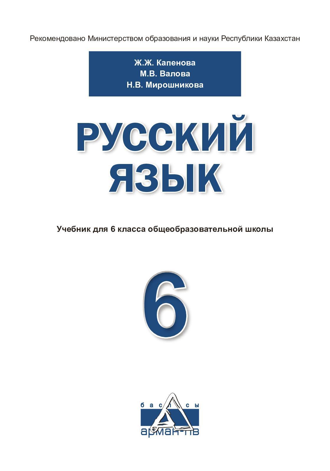 занятые это те кто 4 правильных ответа московский кредитный банк москва