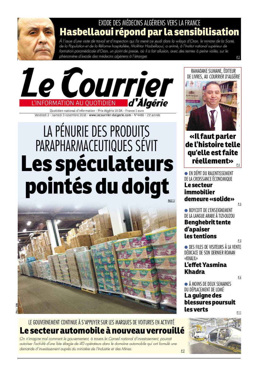 NAHAR GRATUIT TÉLÉCHARGER PDF JOURNAL AL