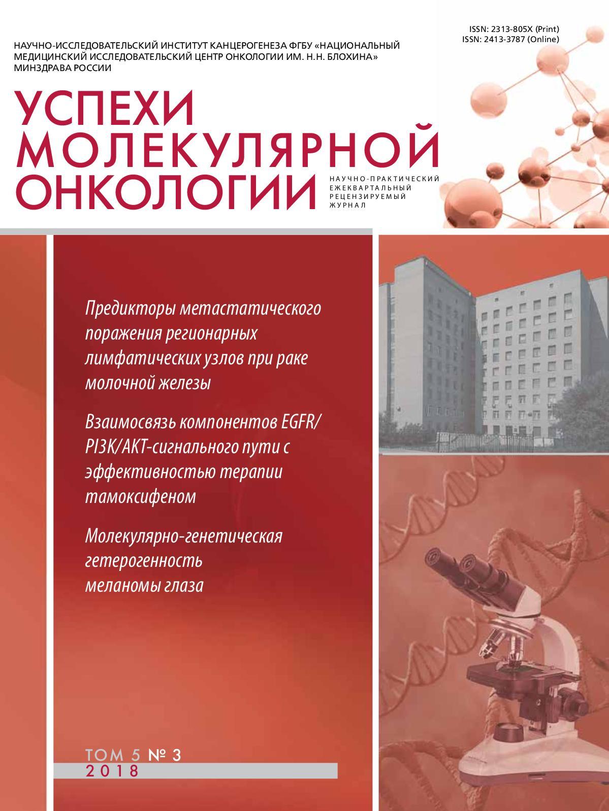 Chlamydia IgA SeroFIA - PDF Free Download