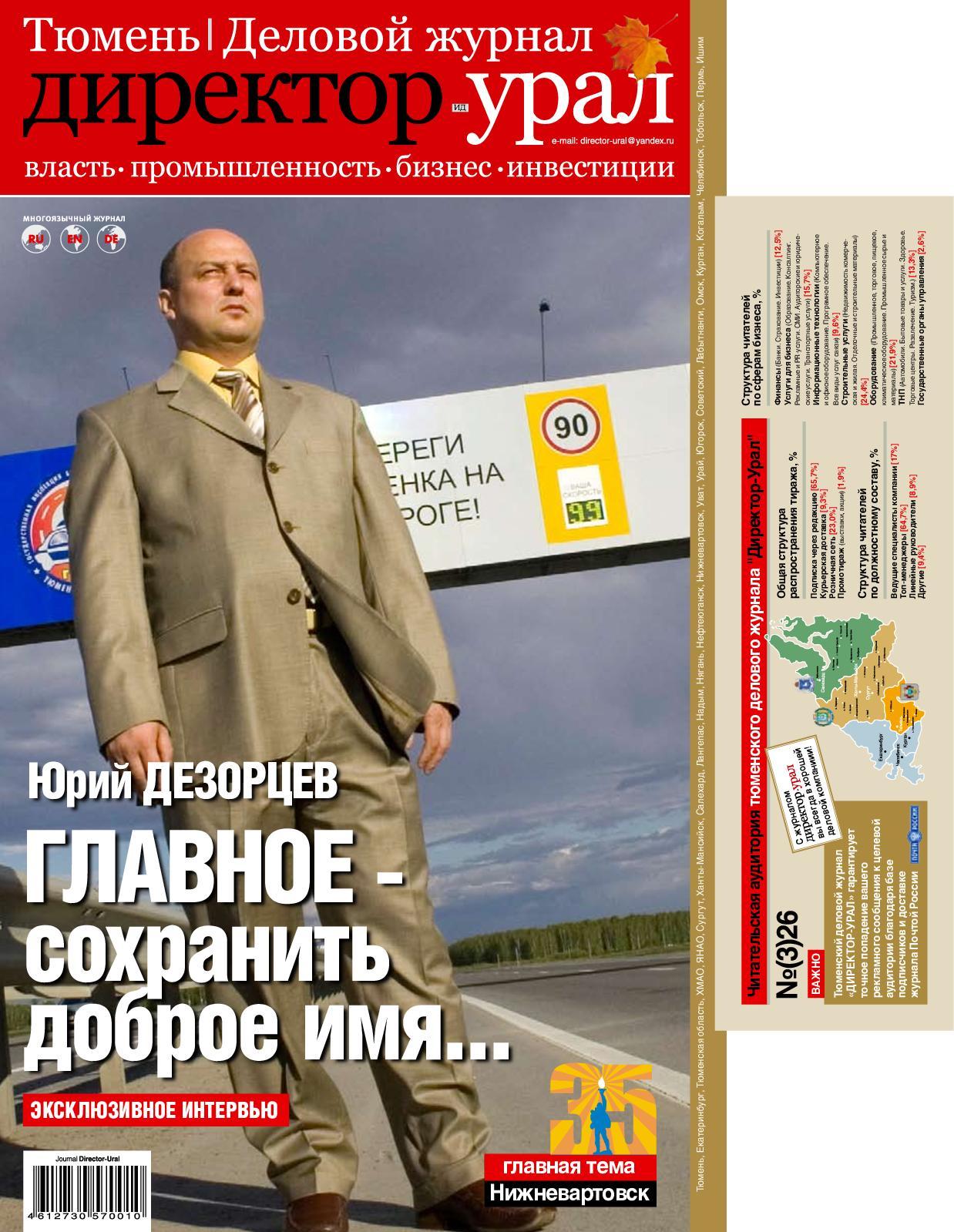 экпа урай официальный сайт рассчитать кредит кредит до 5000000 рублей наличными без справок и поручителей спб