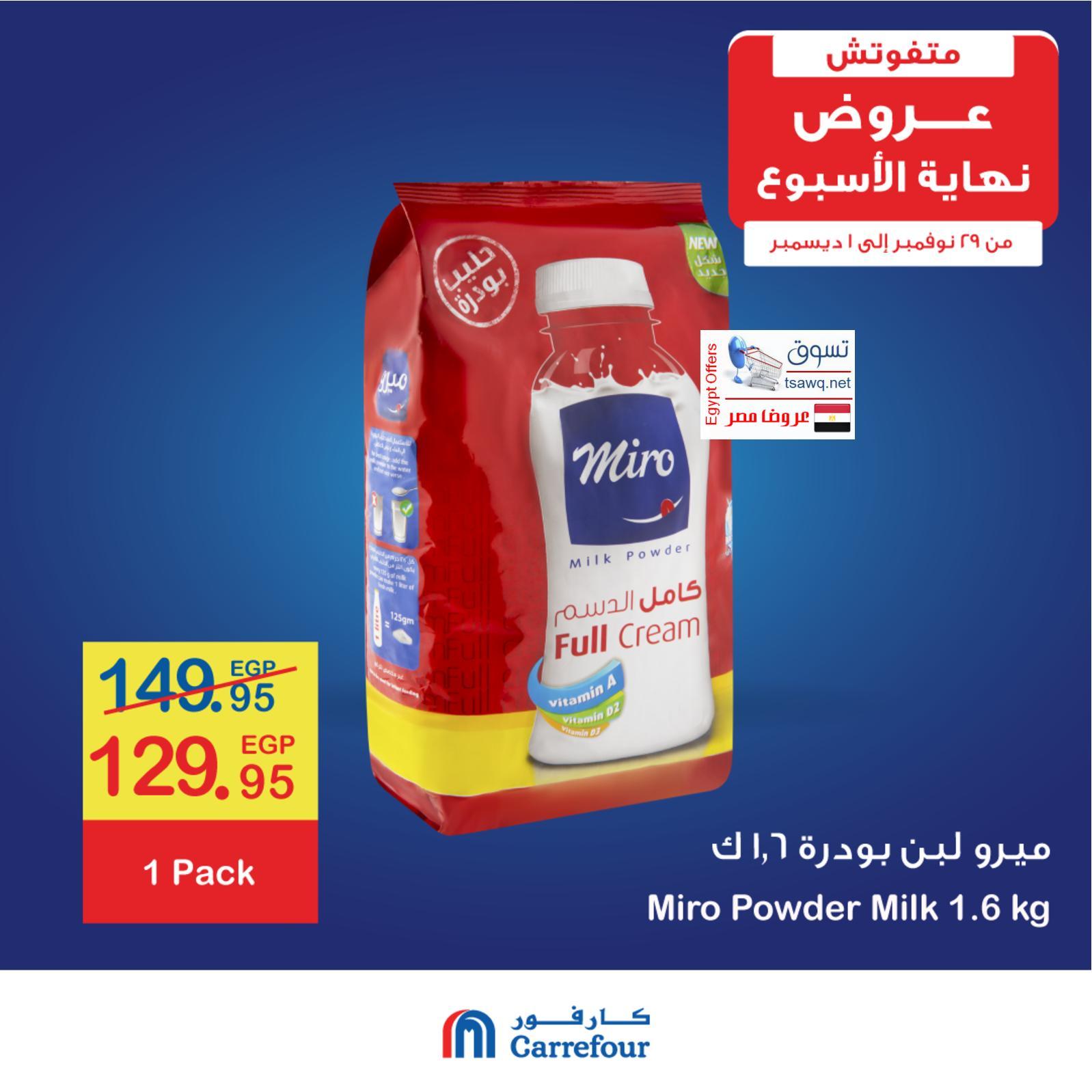 Calameo Tsawq Net Carrefour Egypt 29 11 2018