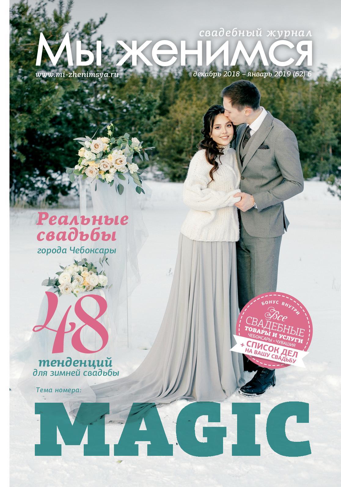 lana-uzbechka-v-cheboksarah