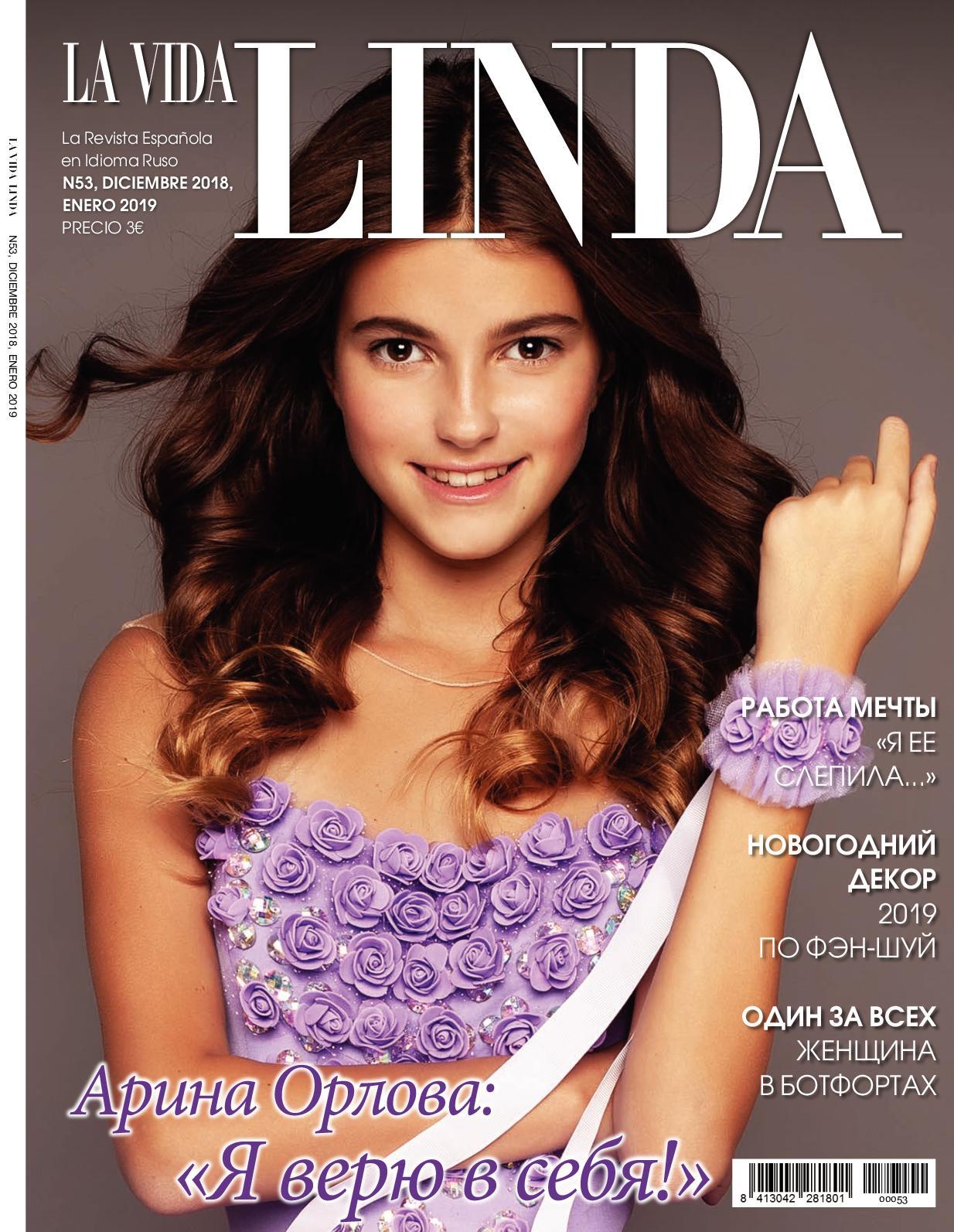 cd426424942b Calaméo - La Vida Linda N53
