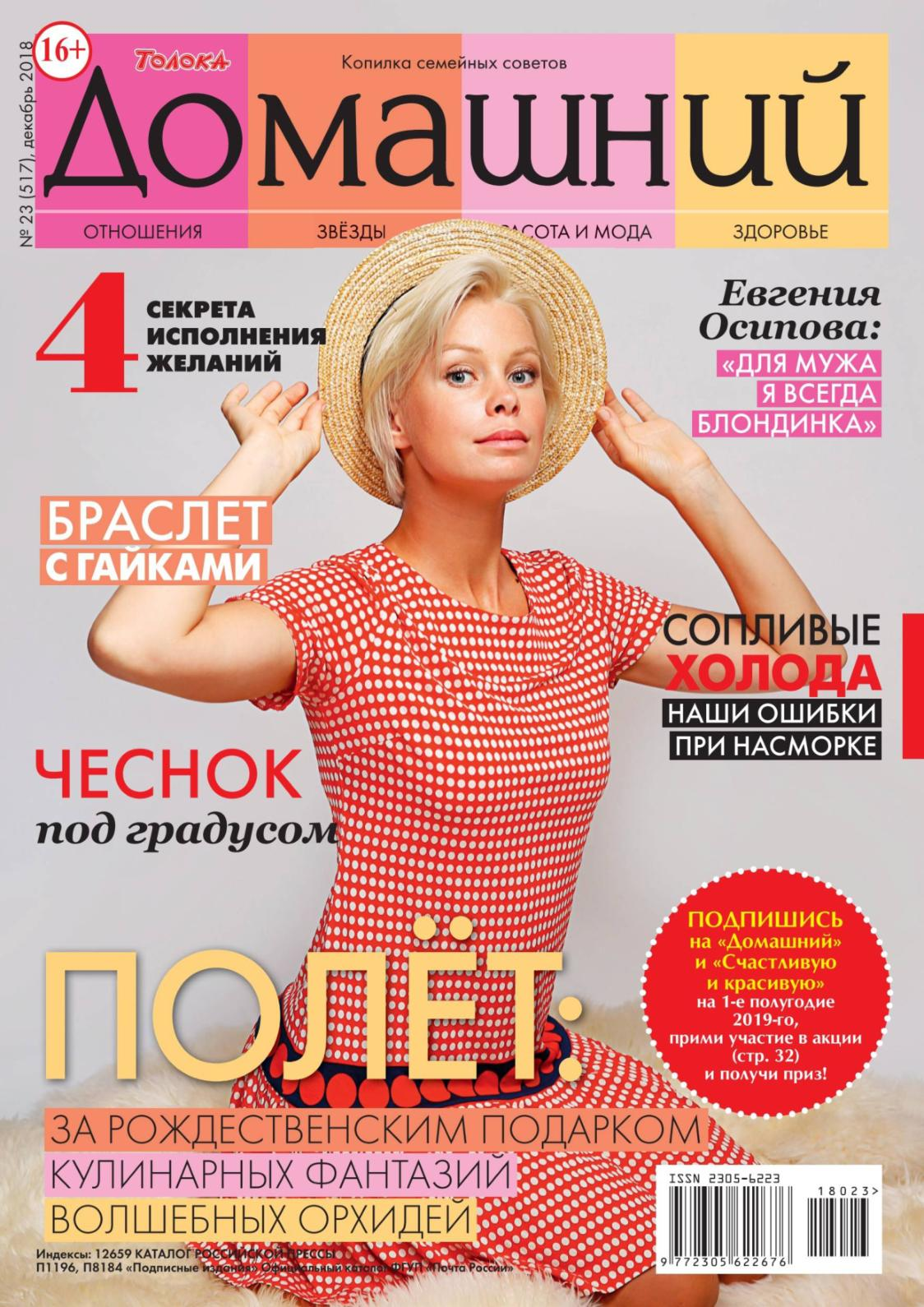 na-huyu-stavlenniy-pod-kozhi-sharik-foto-tri-devushki-odin-paren-foto-seksa