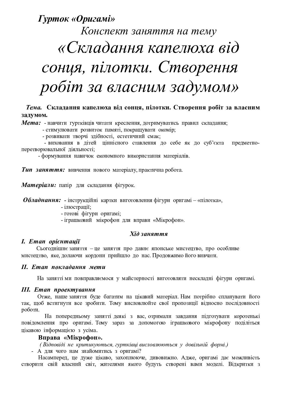 Займы от частных лиц без предоплат и комиссий реальные объявления казахстан