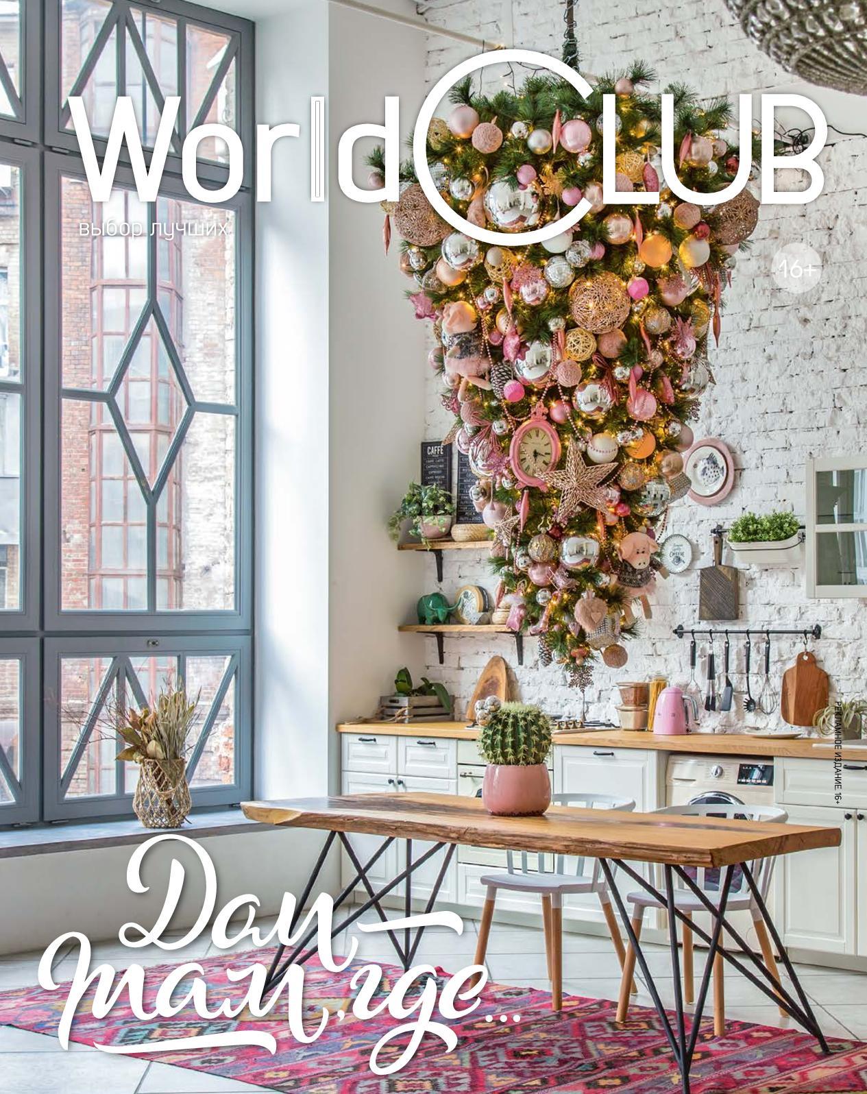 06fbe7dda Calaméo - World Club Magazine Winter 2018