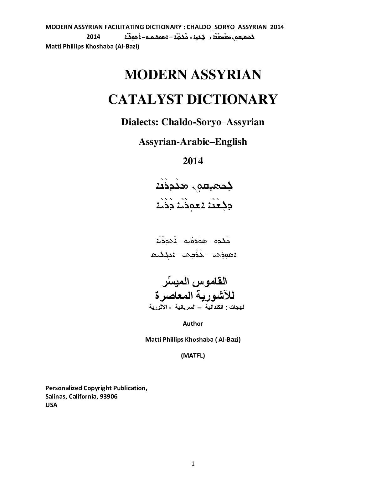 469fe3bc02c6d Calaméo - Modern Assyrian Catalyst Dictionary P1