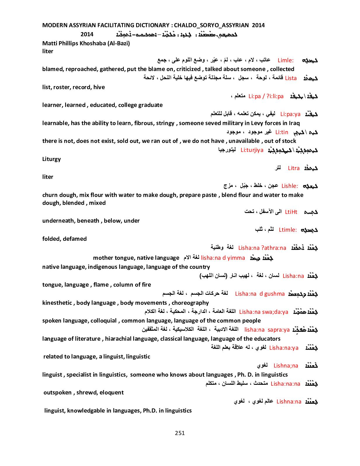 Calameo Modern Assyrian Catalyst Dictionary P2