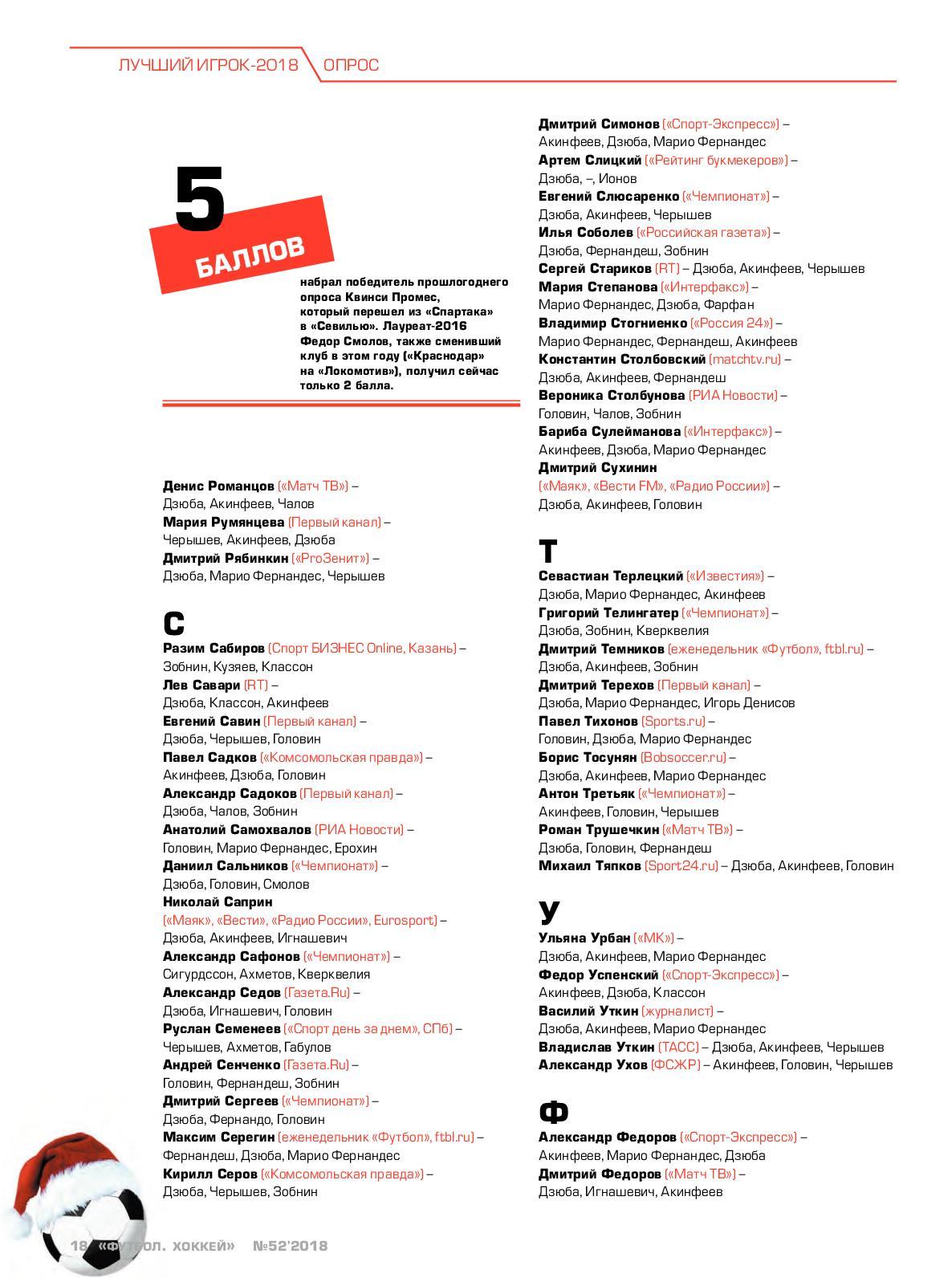 Топ 10 букмекерских контор россии онлайн олимп