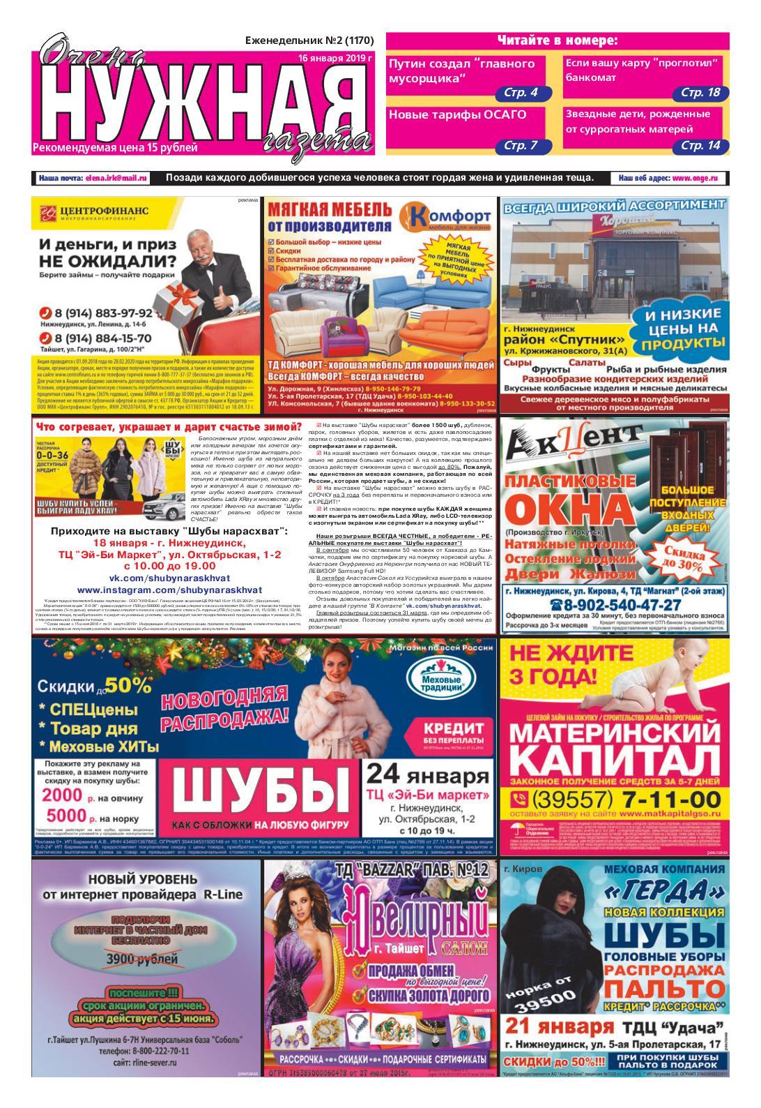 казахский бк олимп скачать на айфон