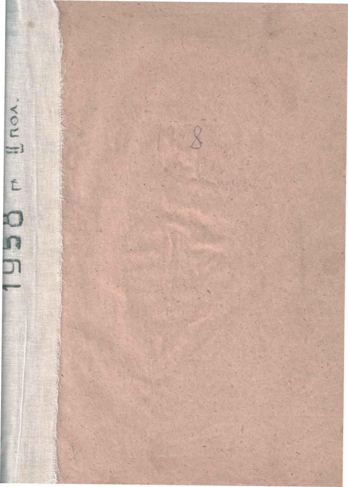 e9b2b80f4 Calaméo - Ленинское знамя 1958 2 полугодие