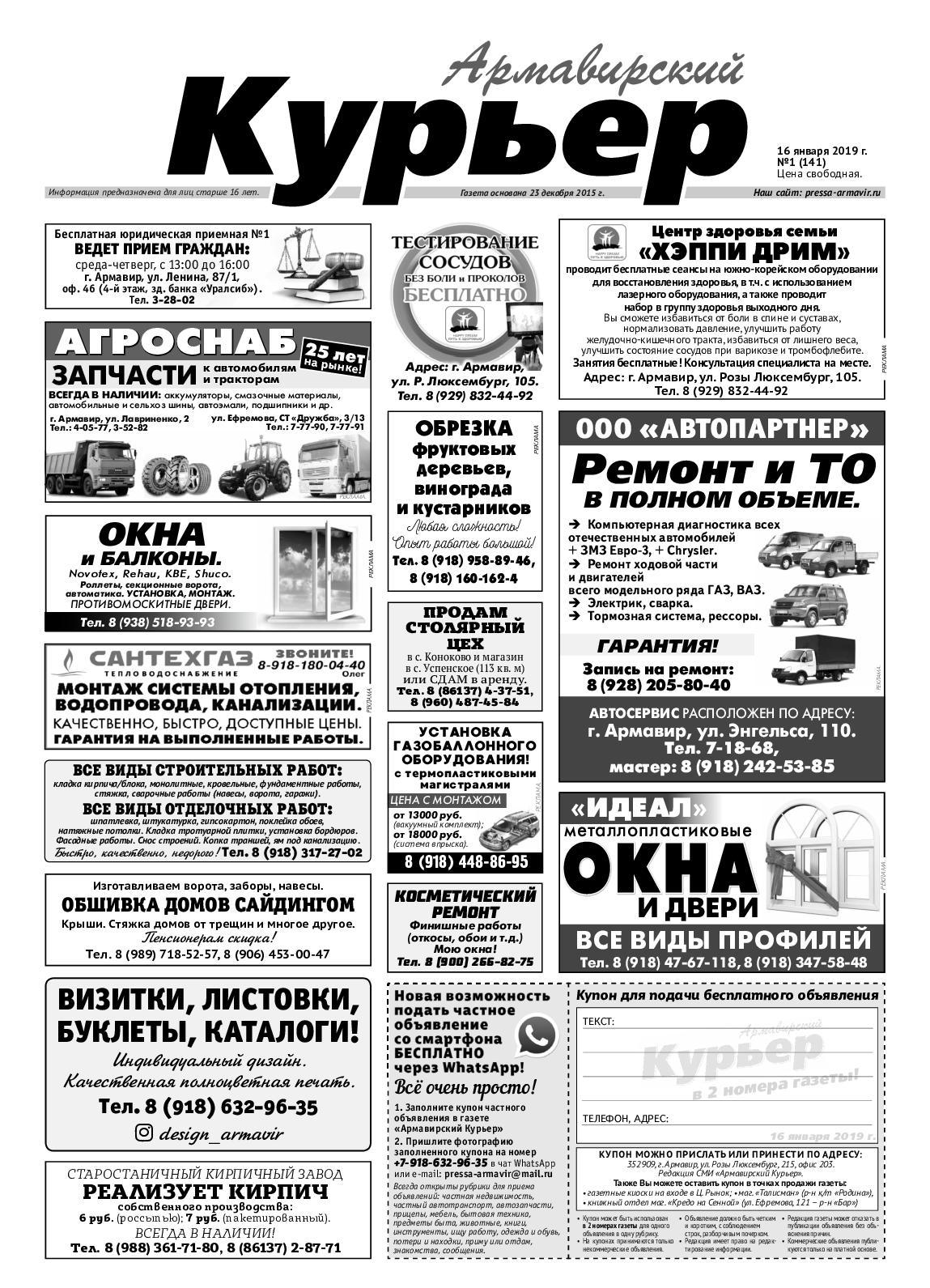 курганинск кредит под птс телефоны адреса ипотека без первоначального взноса в сбербанке на строительство дома