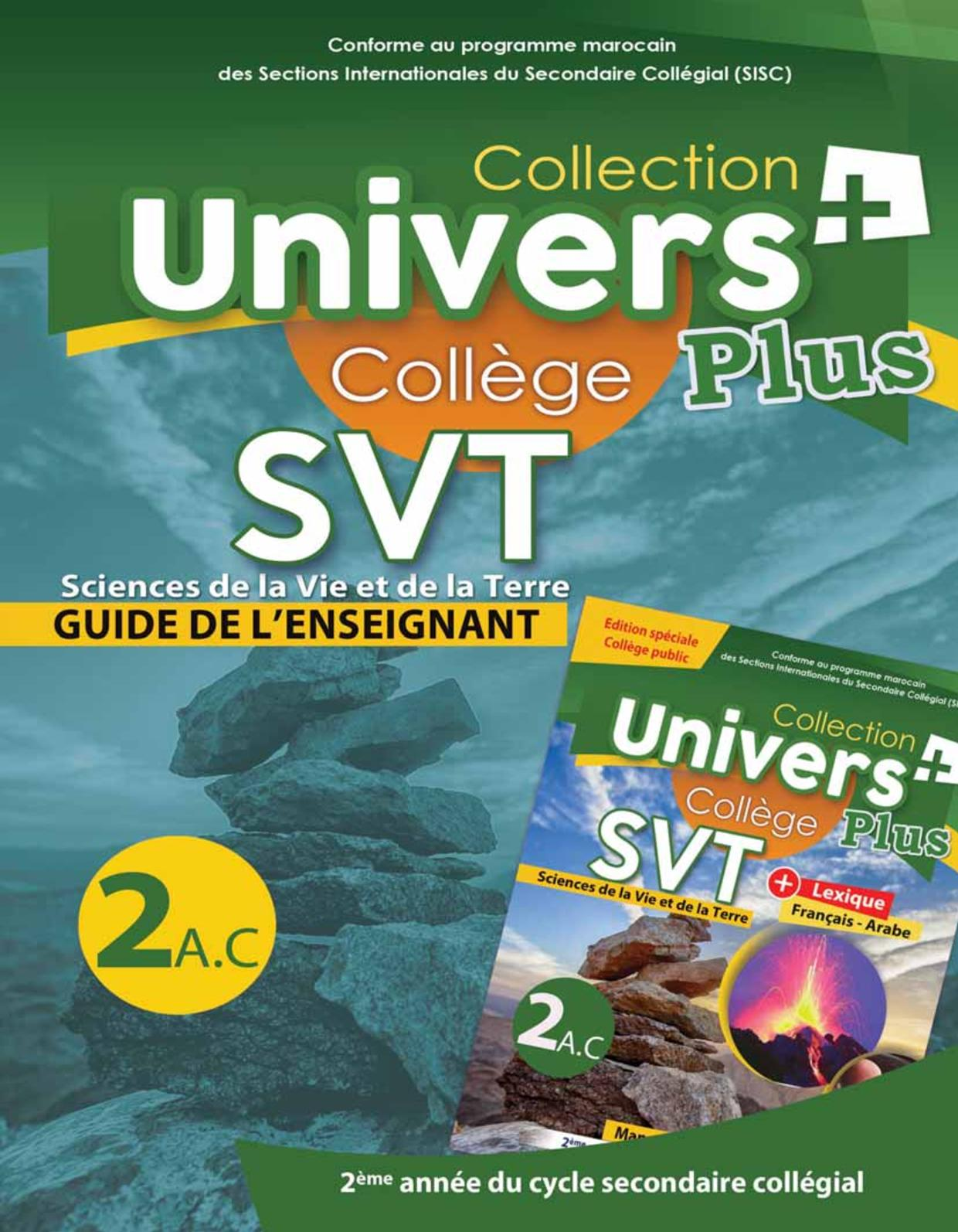 Calameo Guide L Univers Plus Svt 2ac