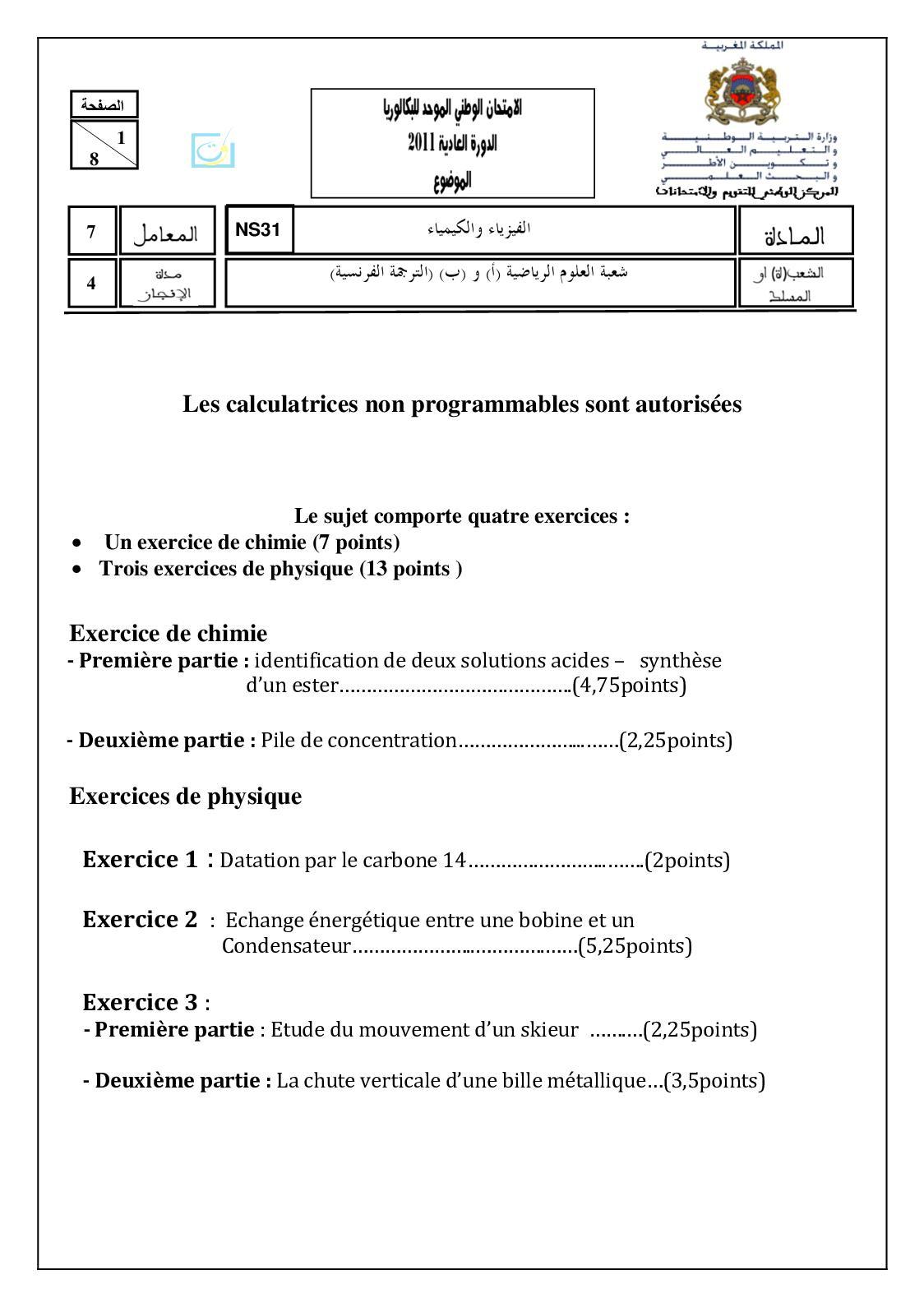 k-AR calculatrice de datation