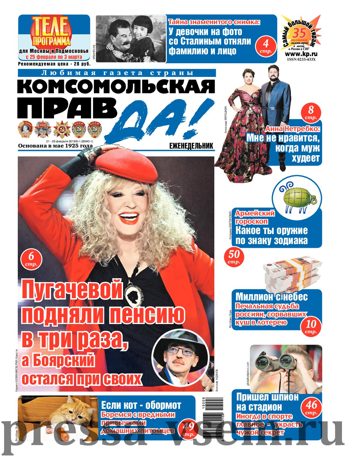Порно хард блиндаж, одна на десятерых порно на русском языке