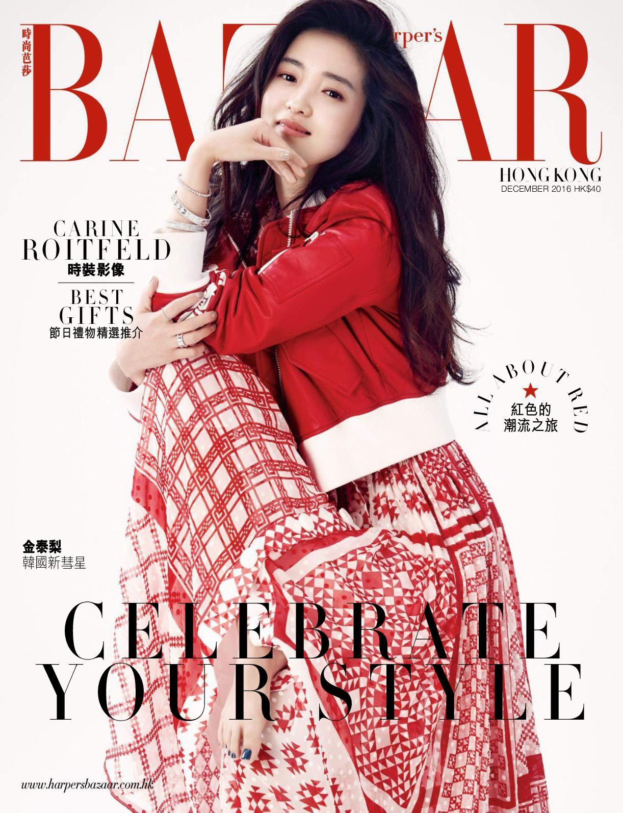 8f326841e149 Calaméo - Harper's Bazaar Hong Kong, December 2016