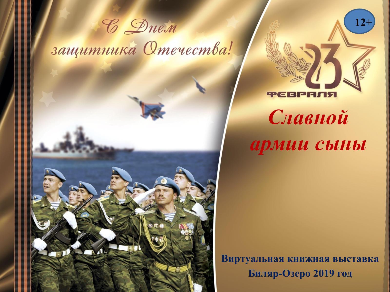 Открытка и стих солдату, картинки открытка февраля