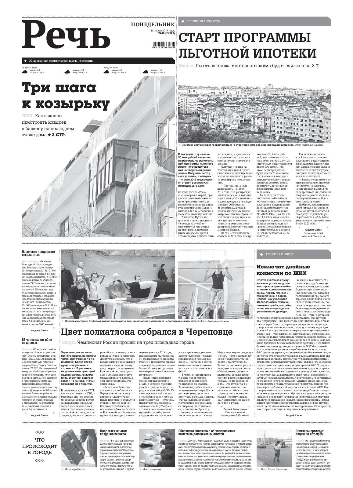 Микрозайм в москве по паспорту наличными росденьги