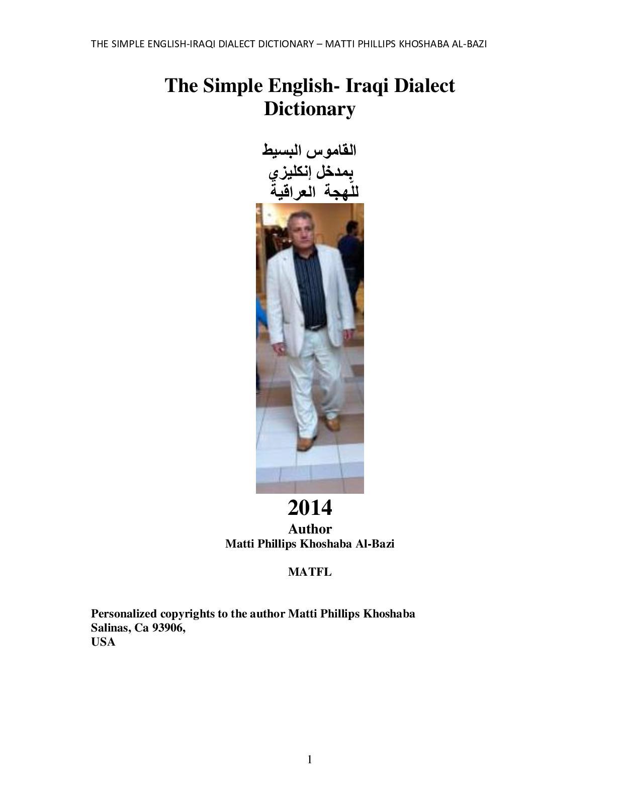 5a0518055 Calaméo - Iraqi Dialect Simple Dictionary