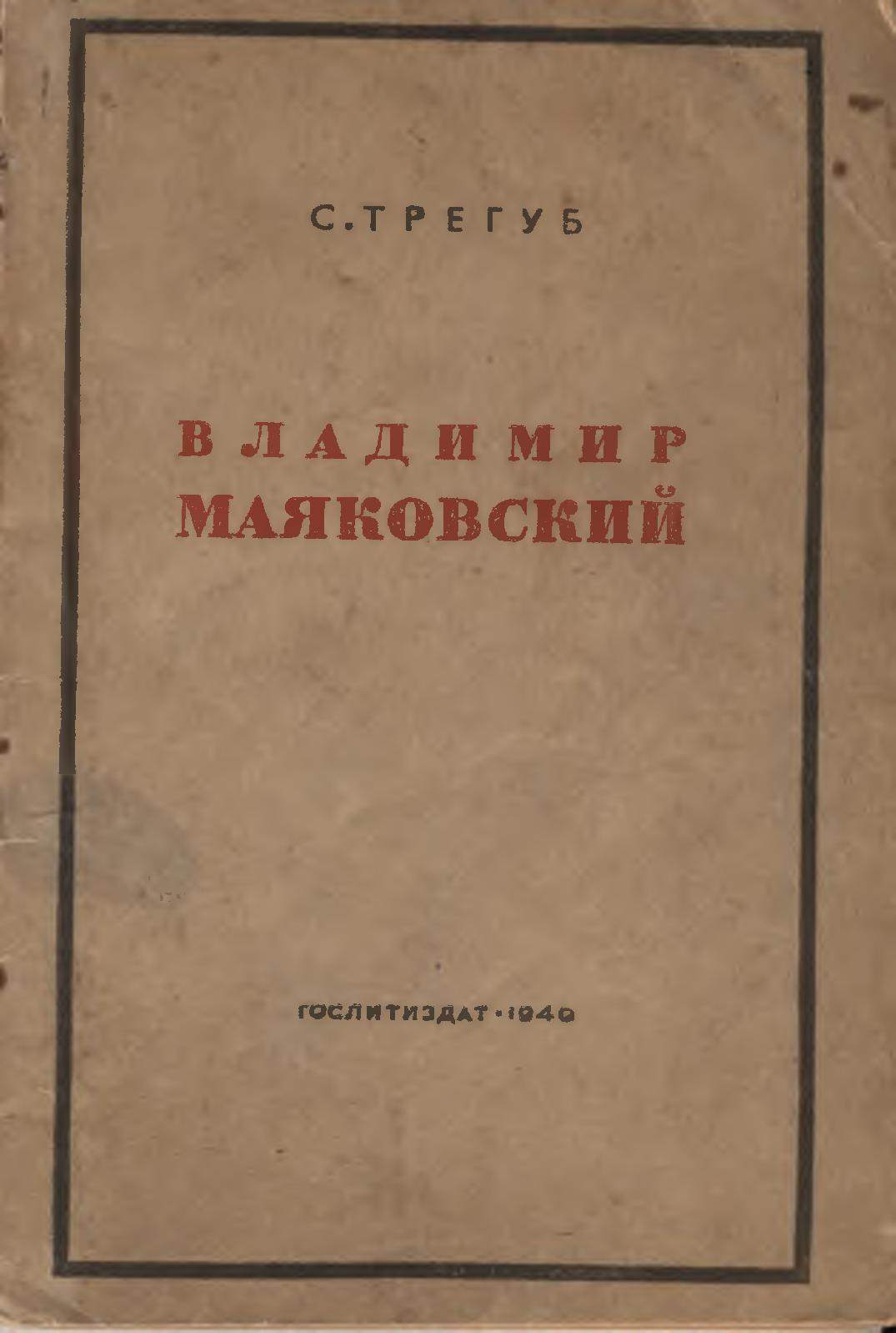 заявка восточный банк омск