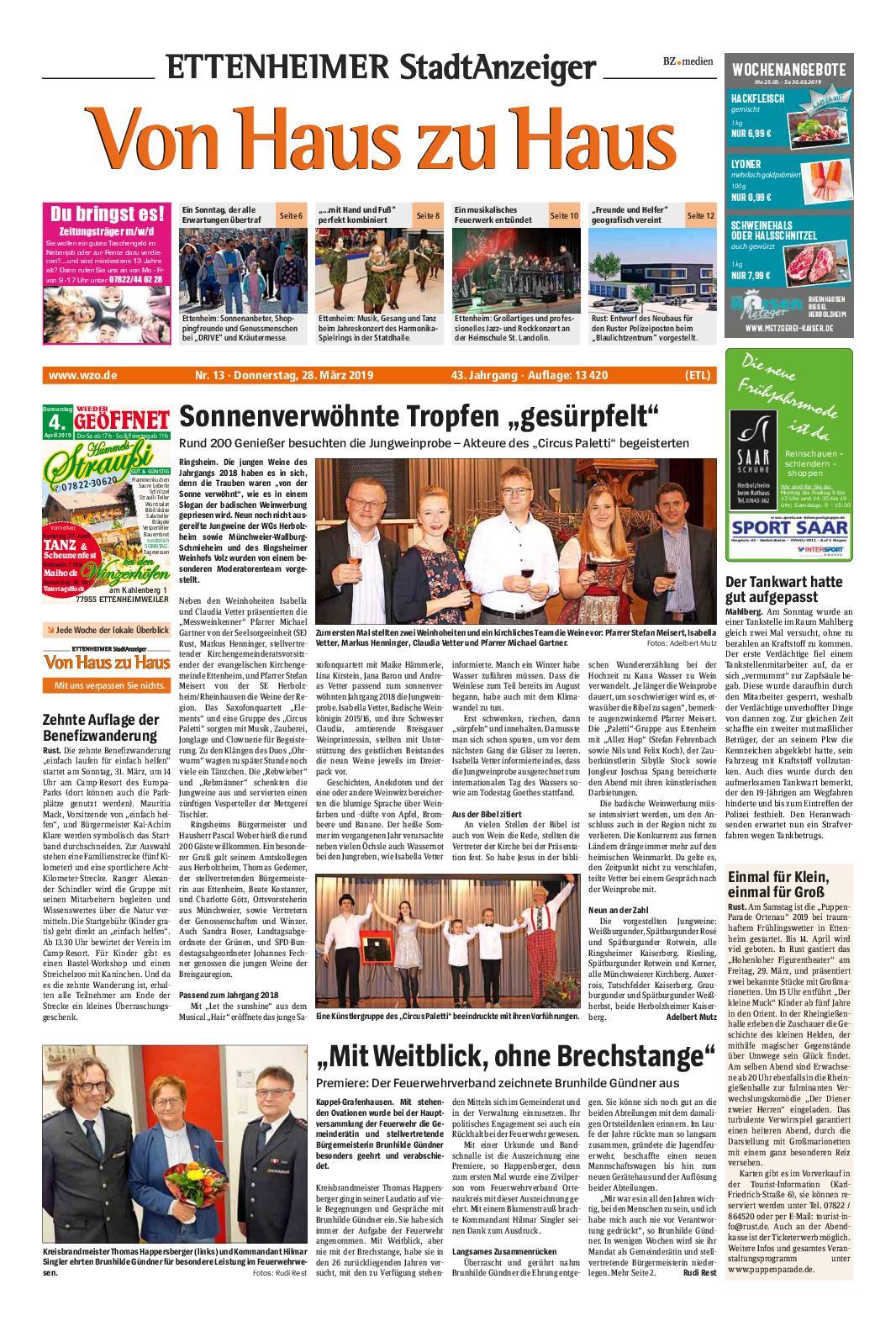 Kinder Pullover Jugendfeuerwehr NEONGELB Verein Dorf Geschenk Feuerwehrmann