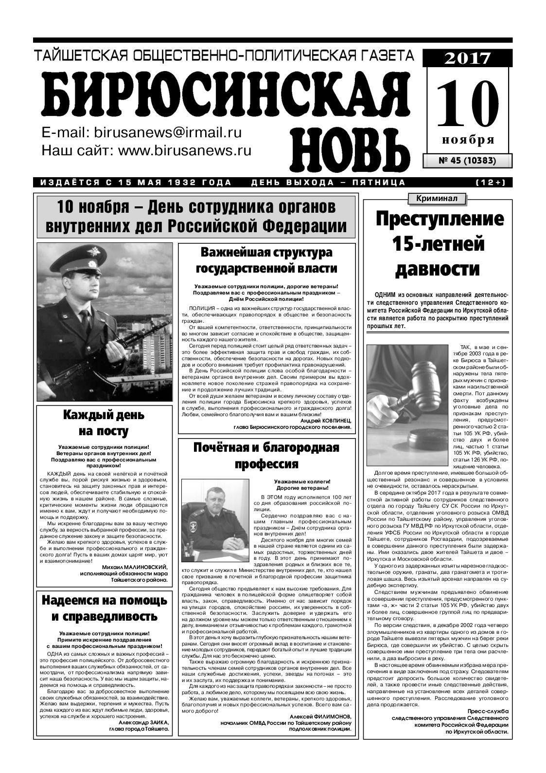 Качественные ссылки на сайт Бирюсинск базы сайтов Советск
