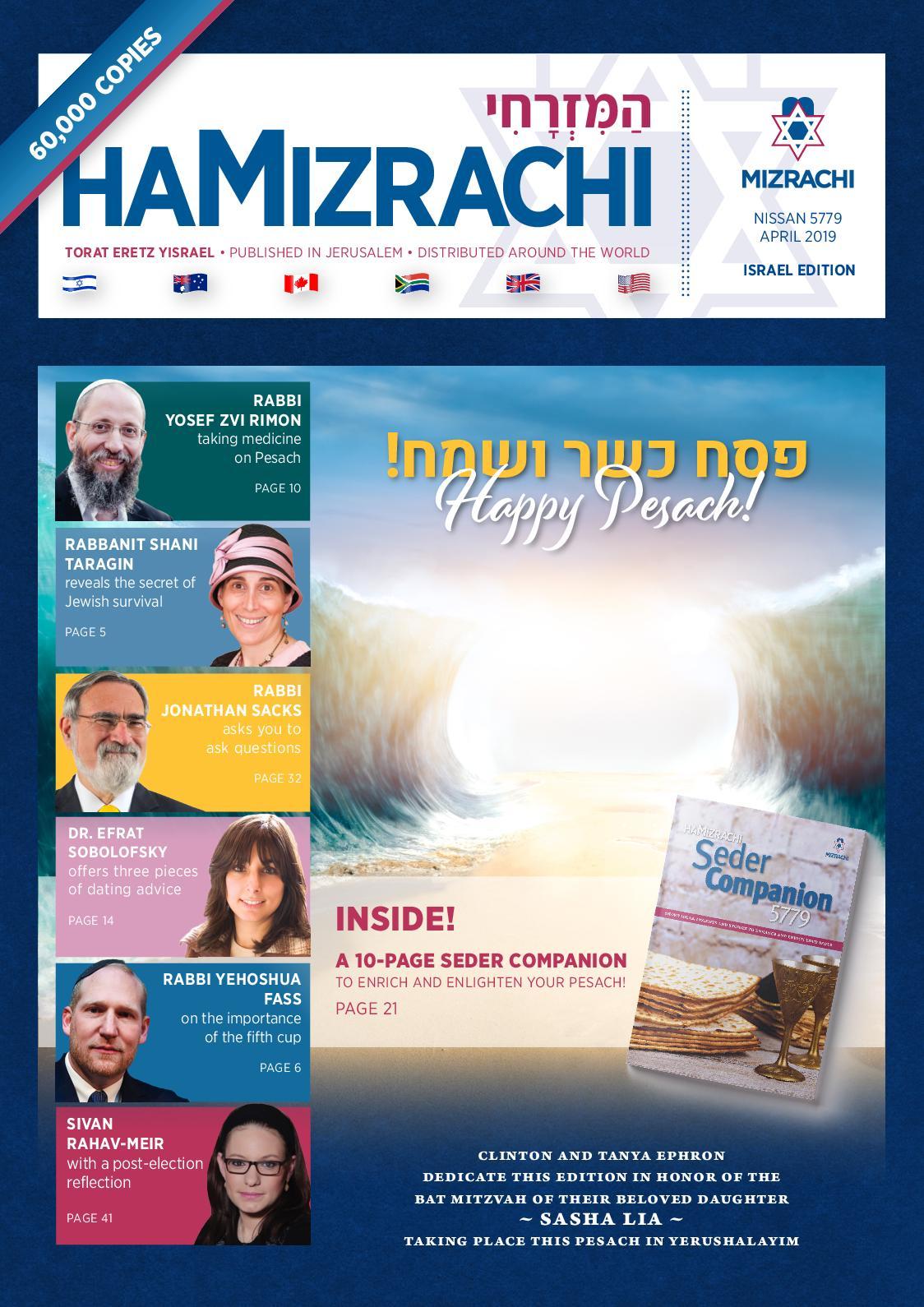 Calaméo - HaMizrachi Pesach 5779