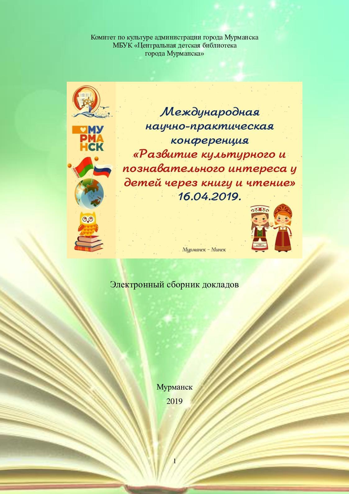 Попка Нелли Ермолаевой – Счастливый Конец (2012)