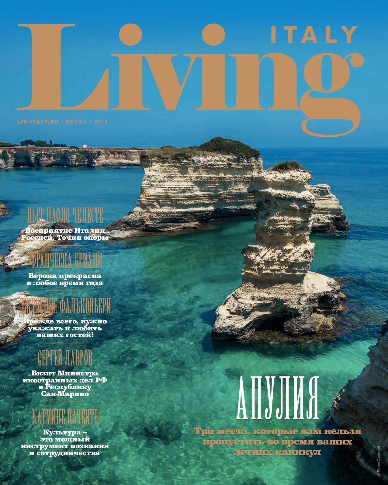 821f8aa6 Calaméo - Living Italy Spring 2019