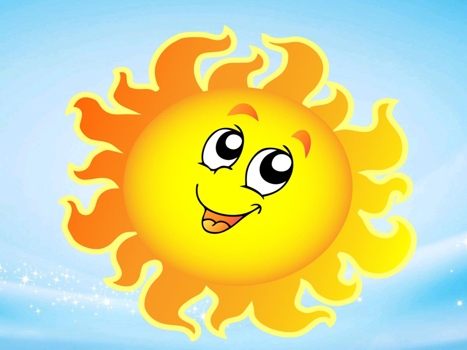 Картинка солнышко мультик