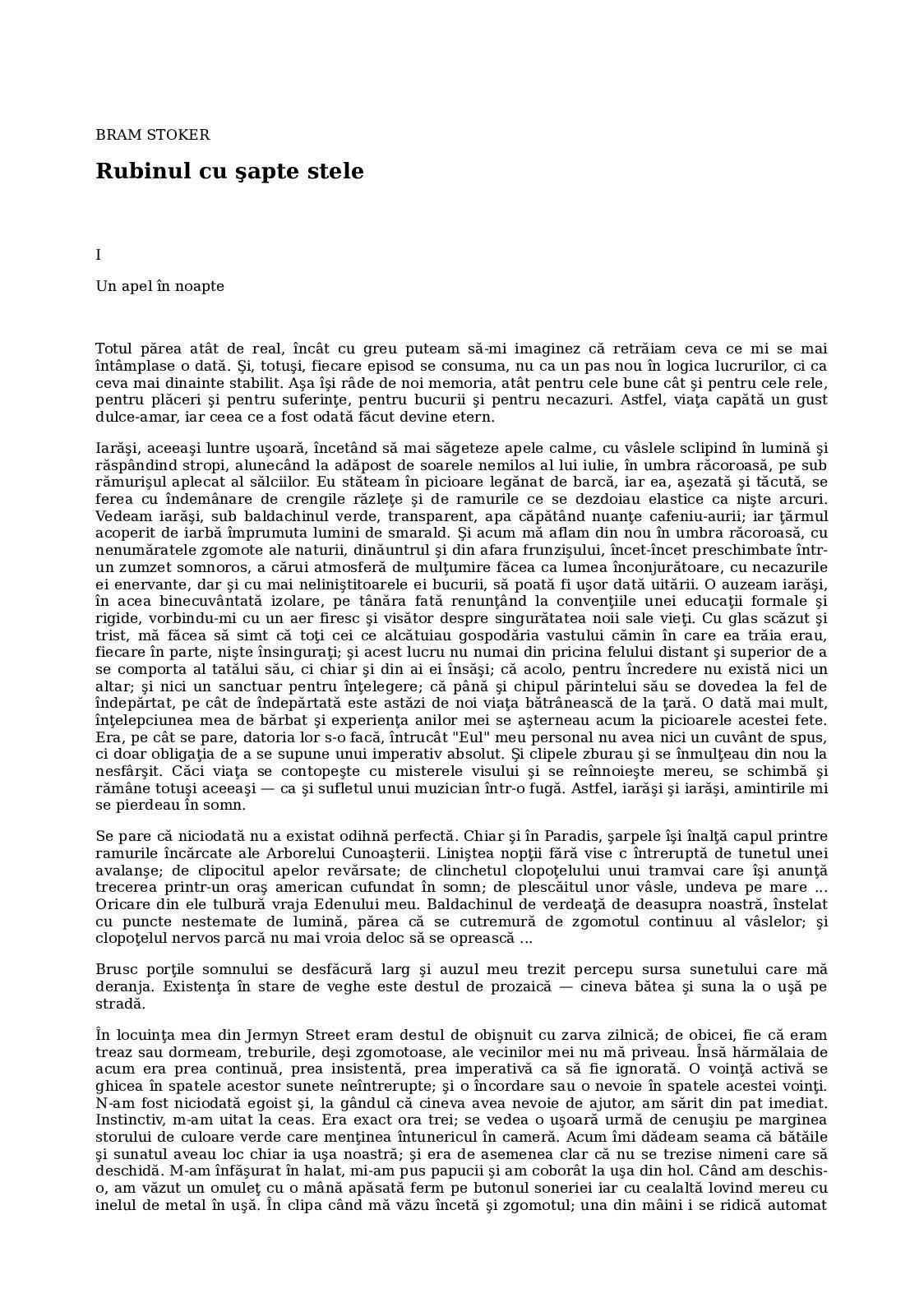 hârtie prosop de grăsime teoria pierderilor)