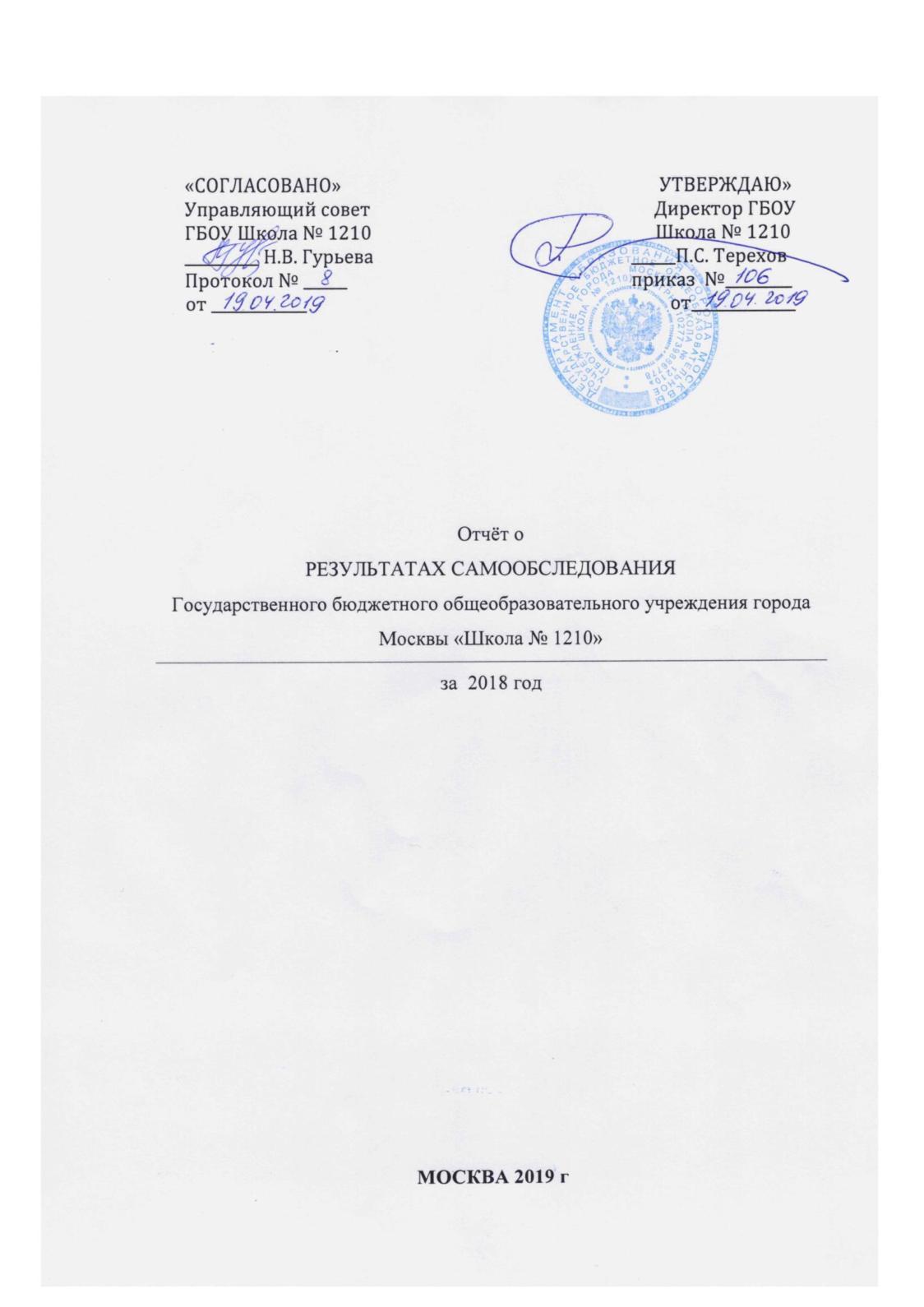 Поведенческие факторы на сайт 2-я линия Хорошёвского Серебряного Бора как сделать свой сайт виден в интернете