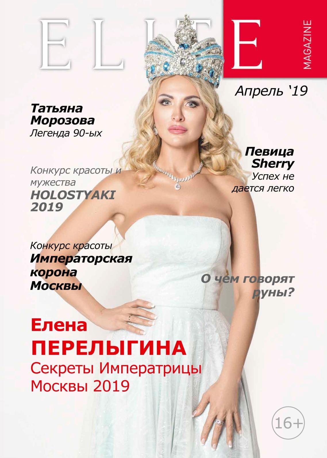Голая Российская Фотомодель Leka C