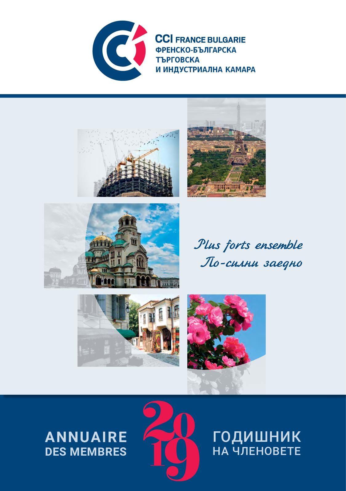 Calameo Annuaire 2019 Cci France Bulgarie