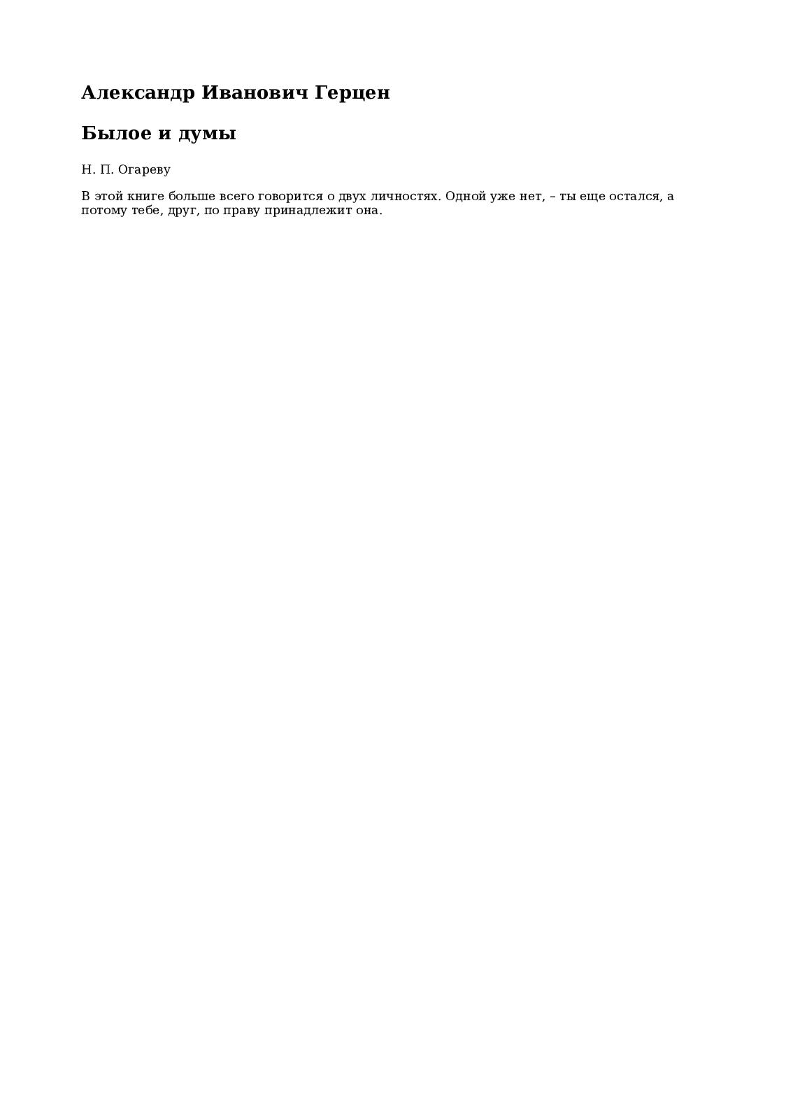 Поиск компании по инн и кпп
