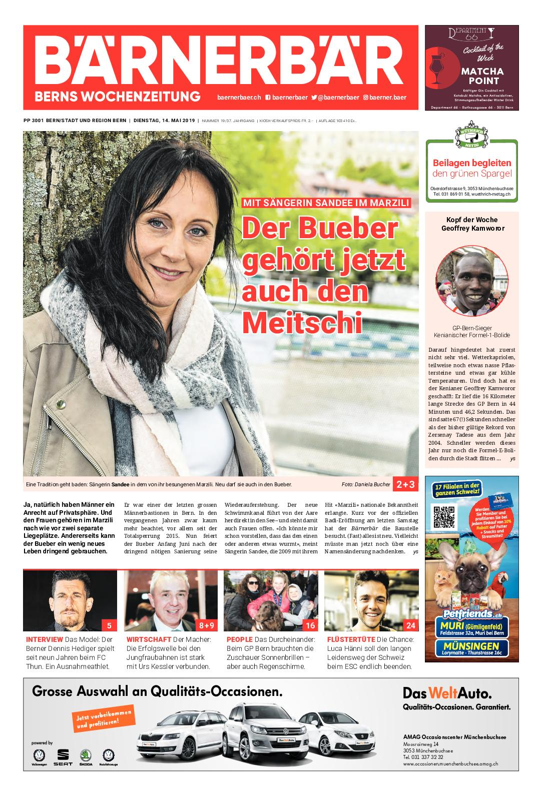 INHALTSVERZEICHNIS - Gemeinde Mnchenbuchsee