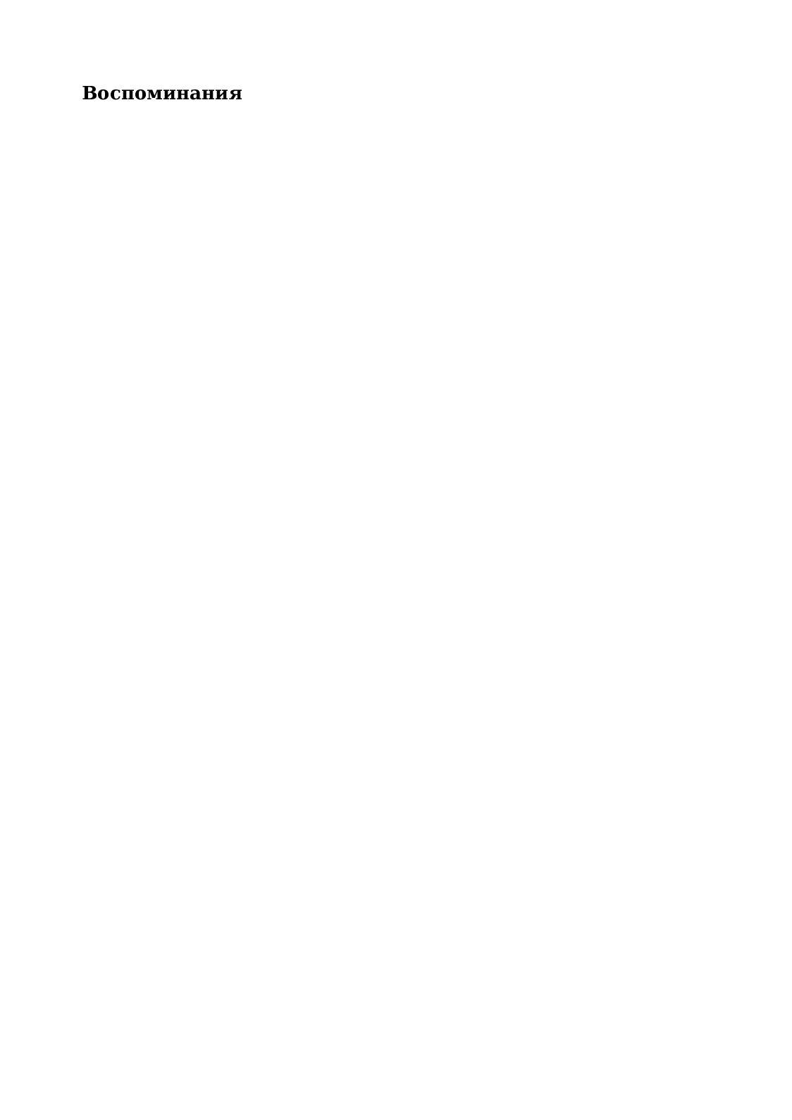 Голая Грудь Екатерины Никитиной – Тайны Дворцовых Переворотов. Россия, Век Xviii-Ый. Фильм 5. Вторая
