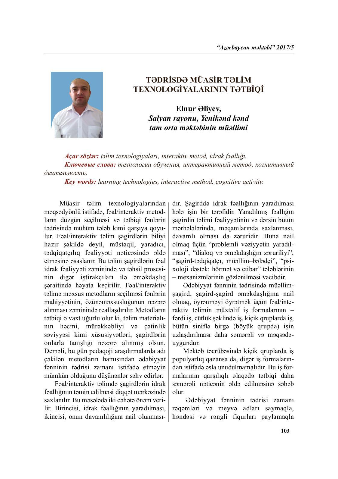 Calameo Modern Technologies Of Teaching In Study