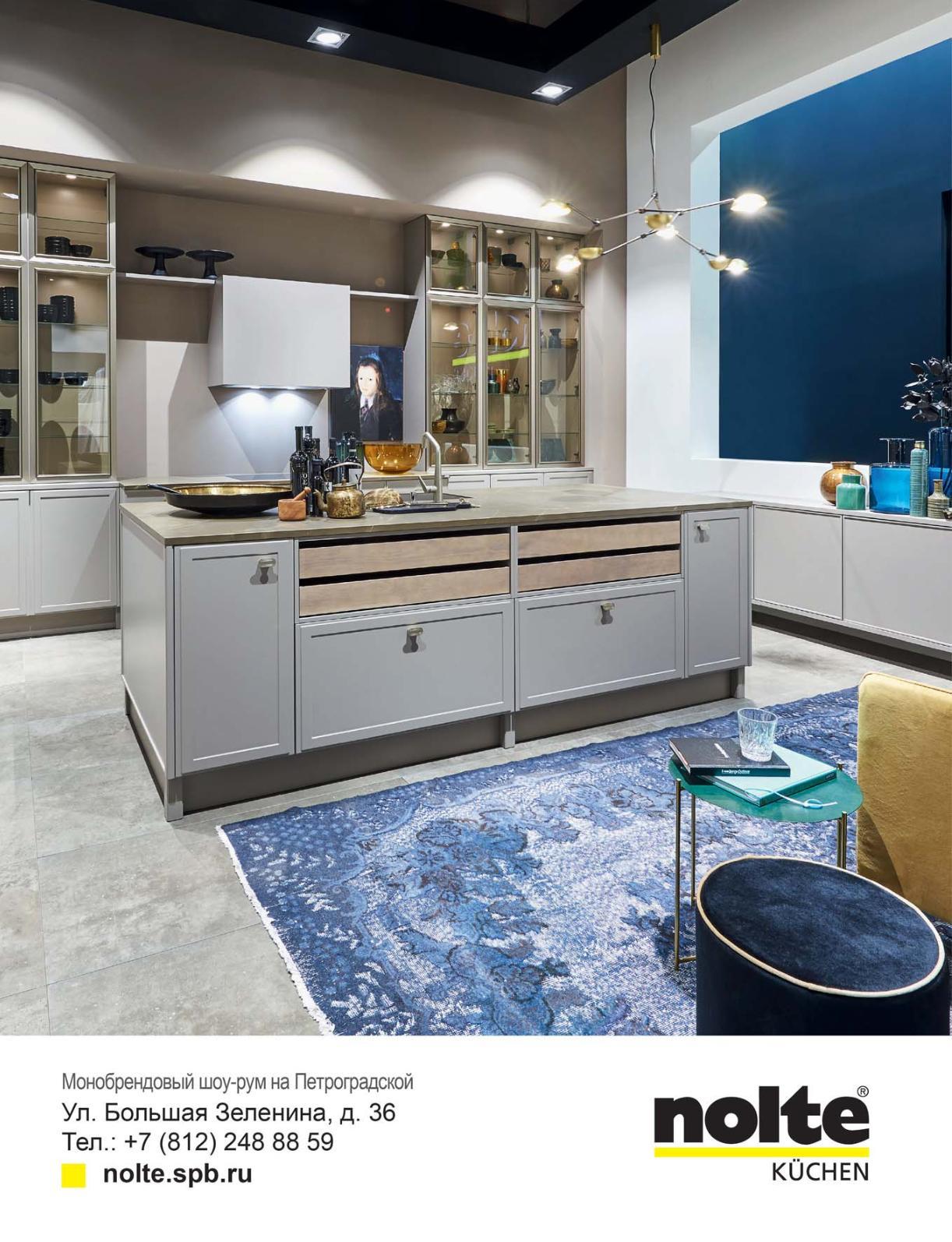 Luxus Nolte Küchenstudio