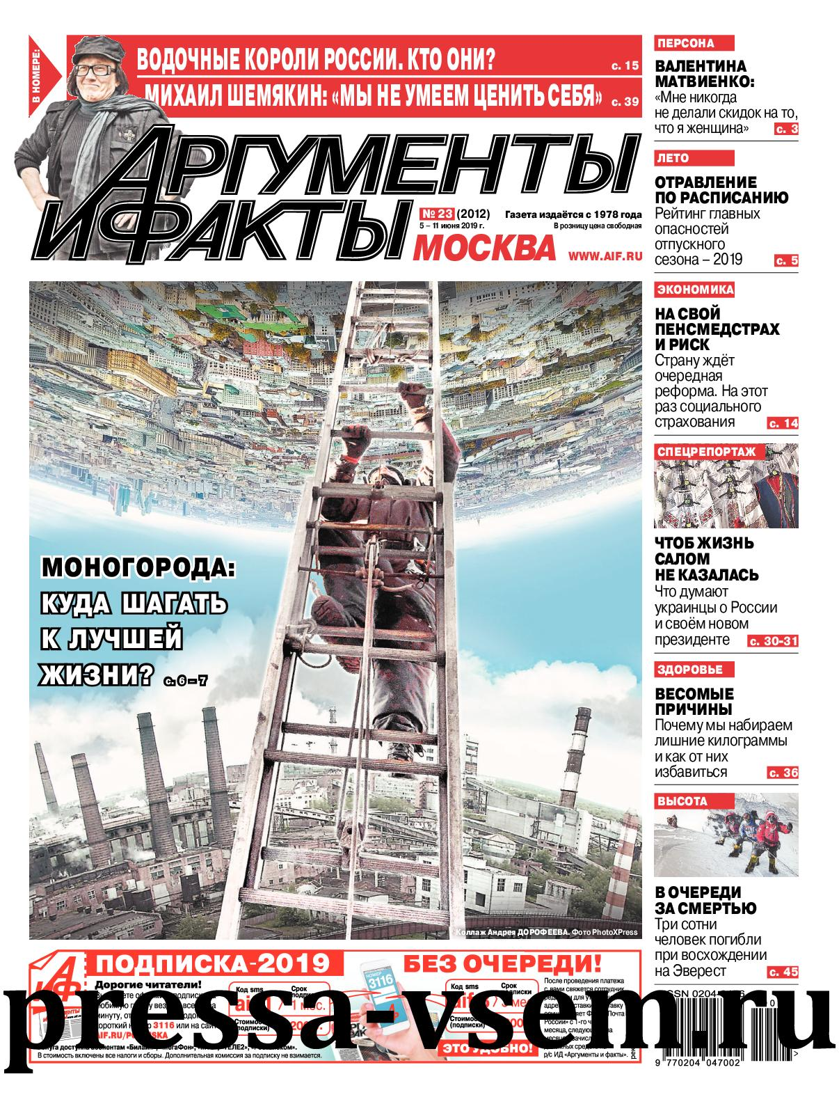 дядя ваня решил взять кредит 100 тыс рублей в банке на год под 13 годовых банк информатика что означает процентная ставка по кредиту