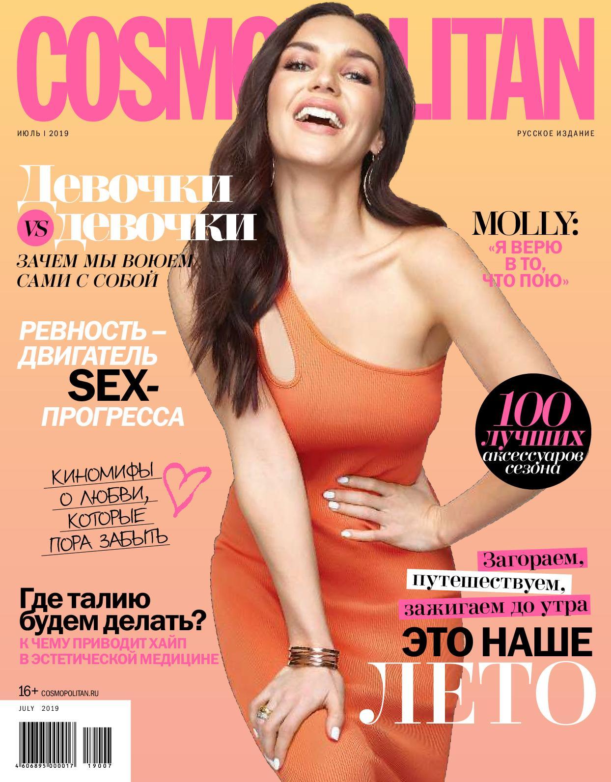 Секси Ольга Фадеева В Купальнике – Туристы (2005)
