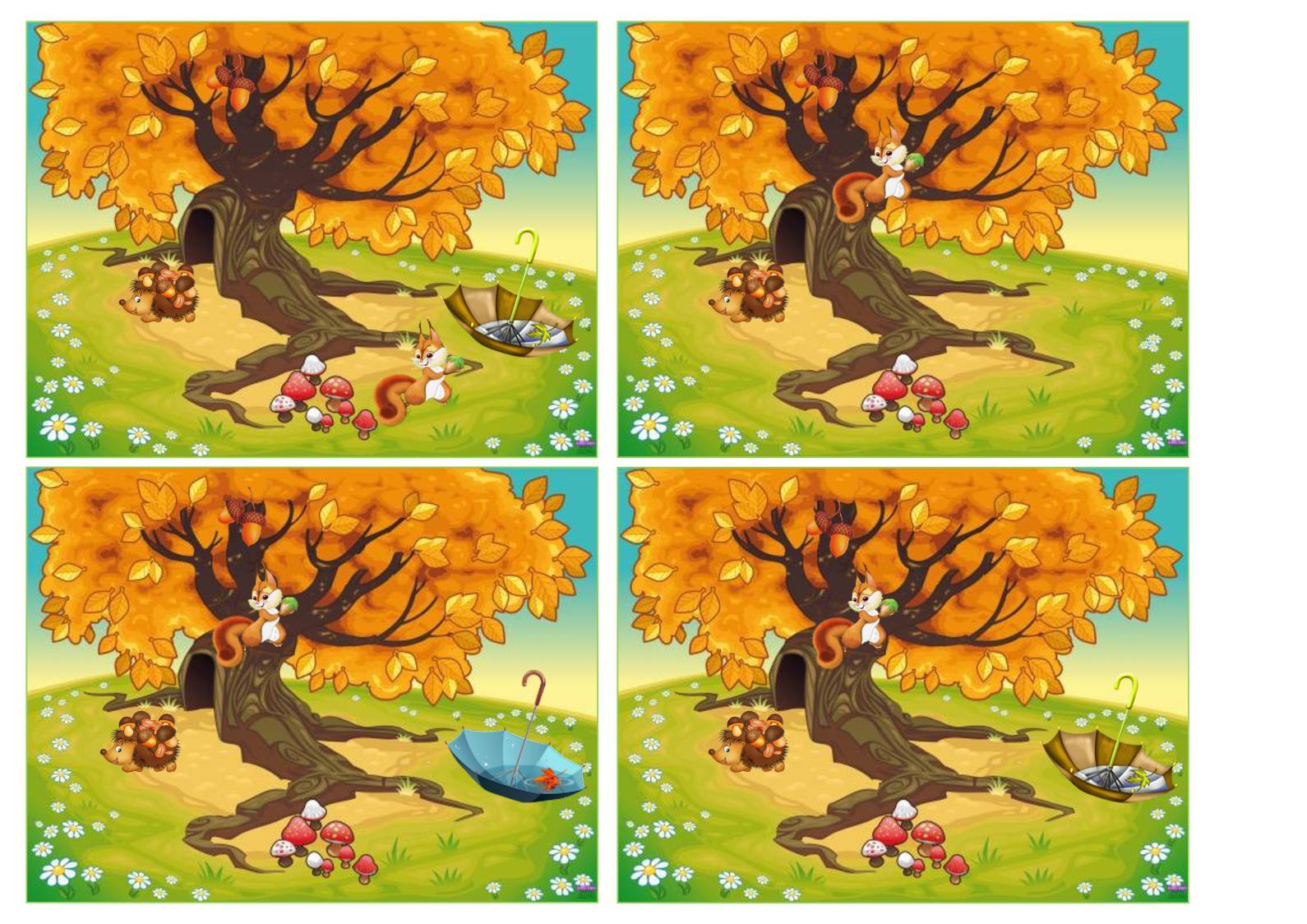 первое игры на тему осень с картинками качеством