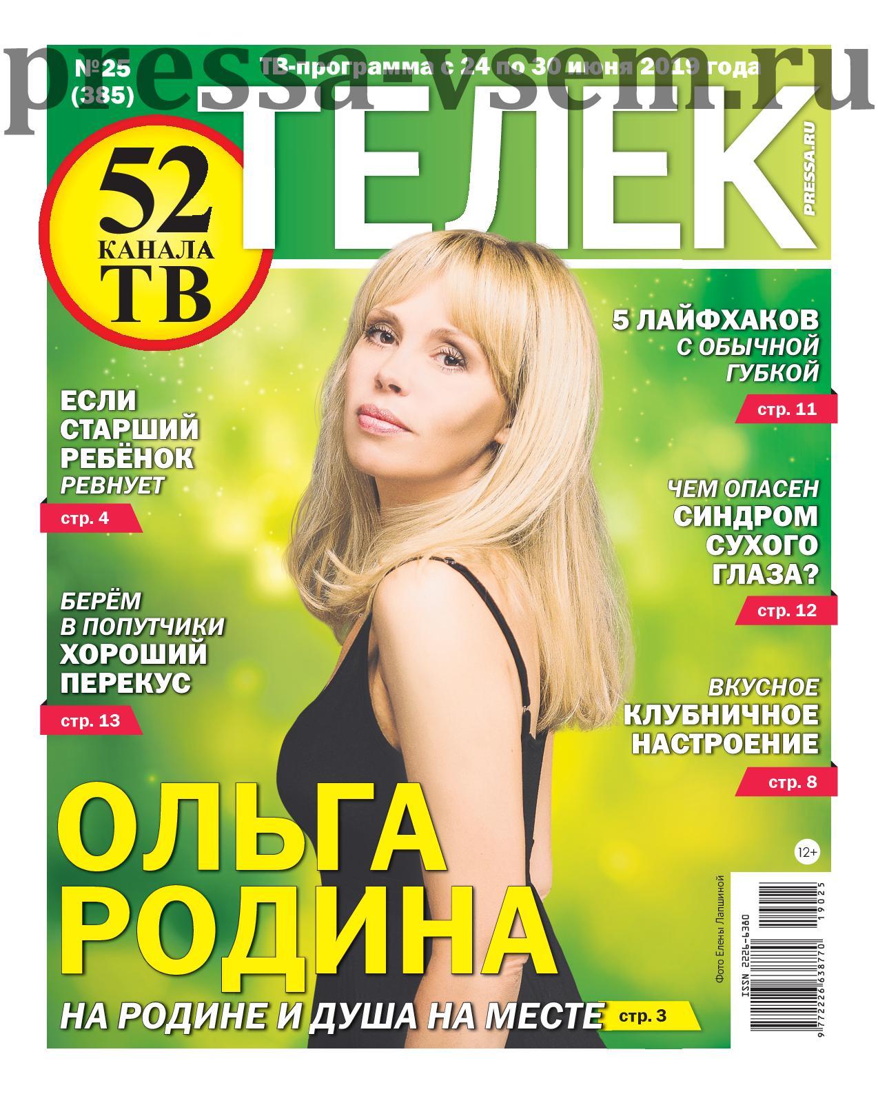 российские актрисы >>
