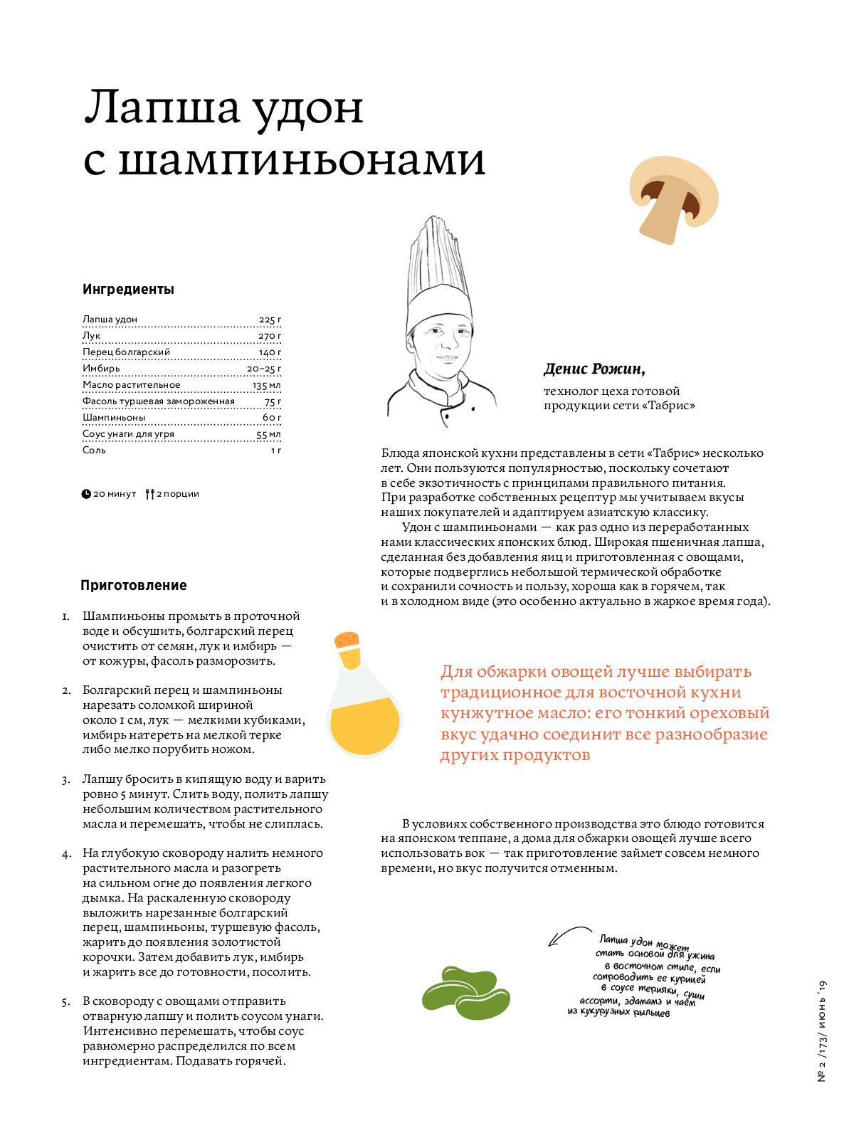 Page 59