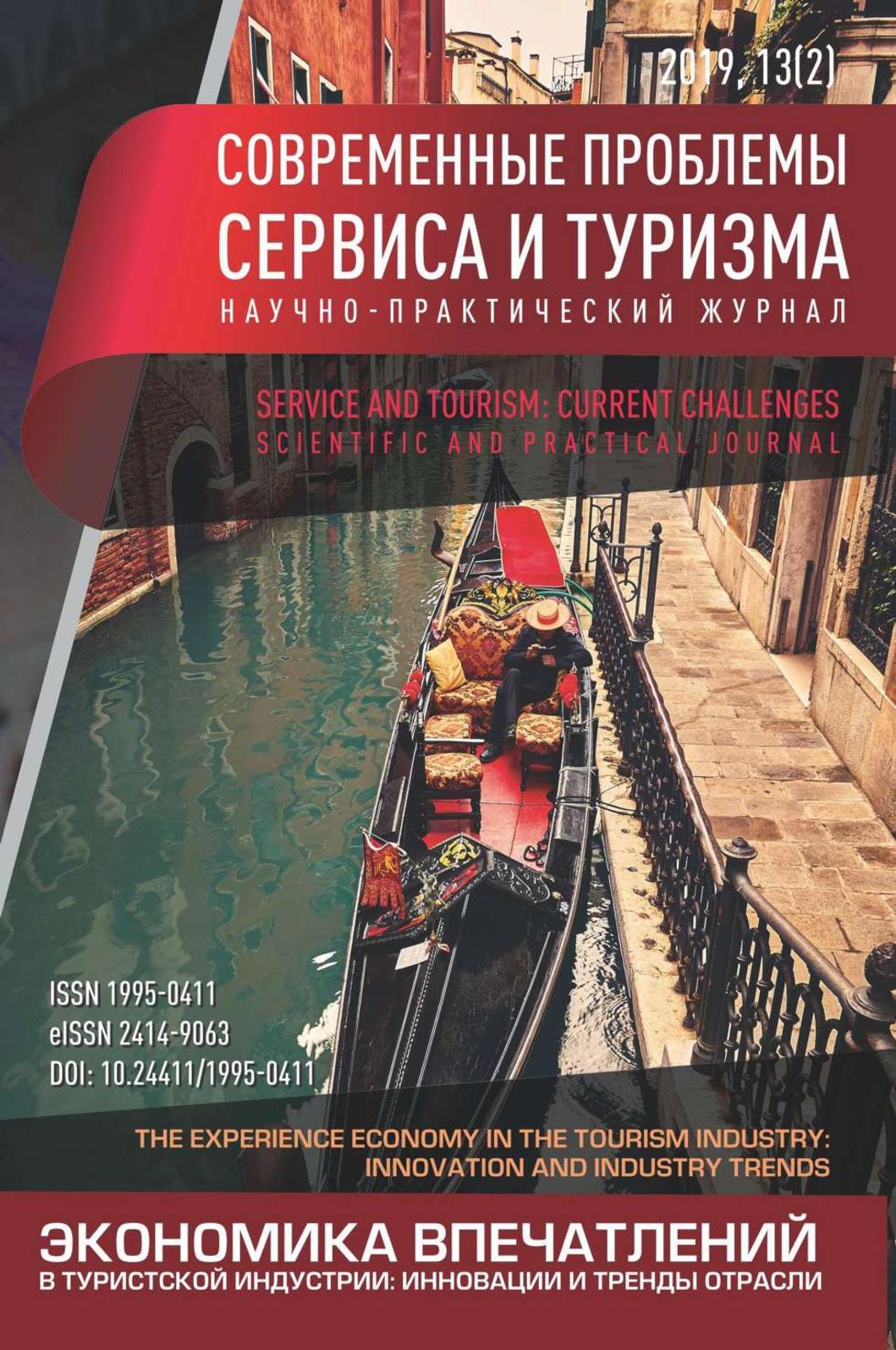 лекции по истории россии 9-21 века вологда 2010