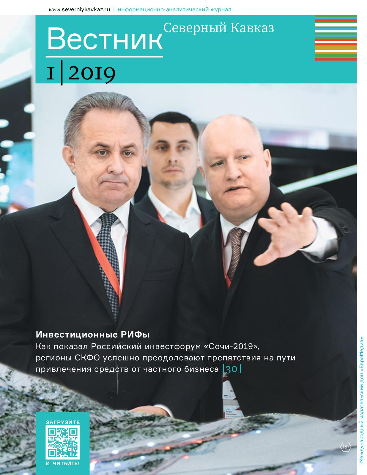 банк санкт петербург взять кредитную карту