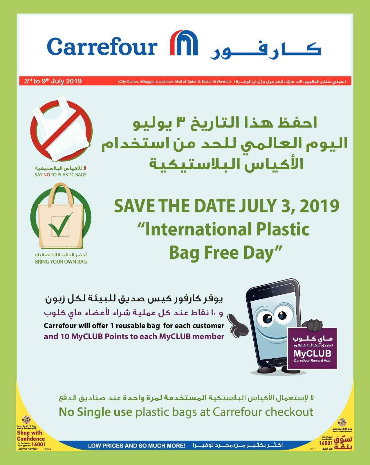 Calaméo Tsawq Net Carrefour Hyper Qa 03 07 2019