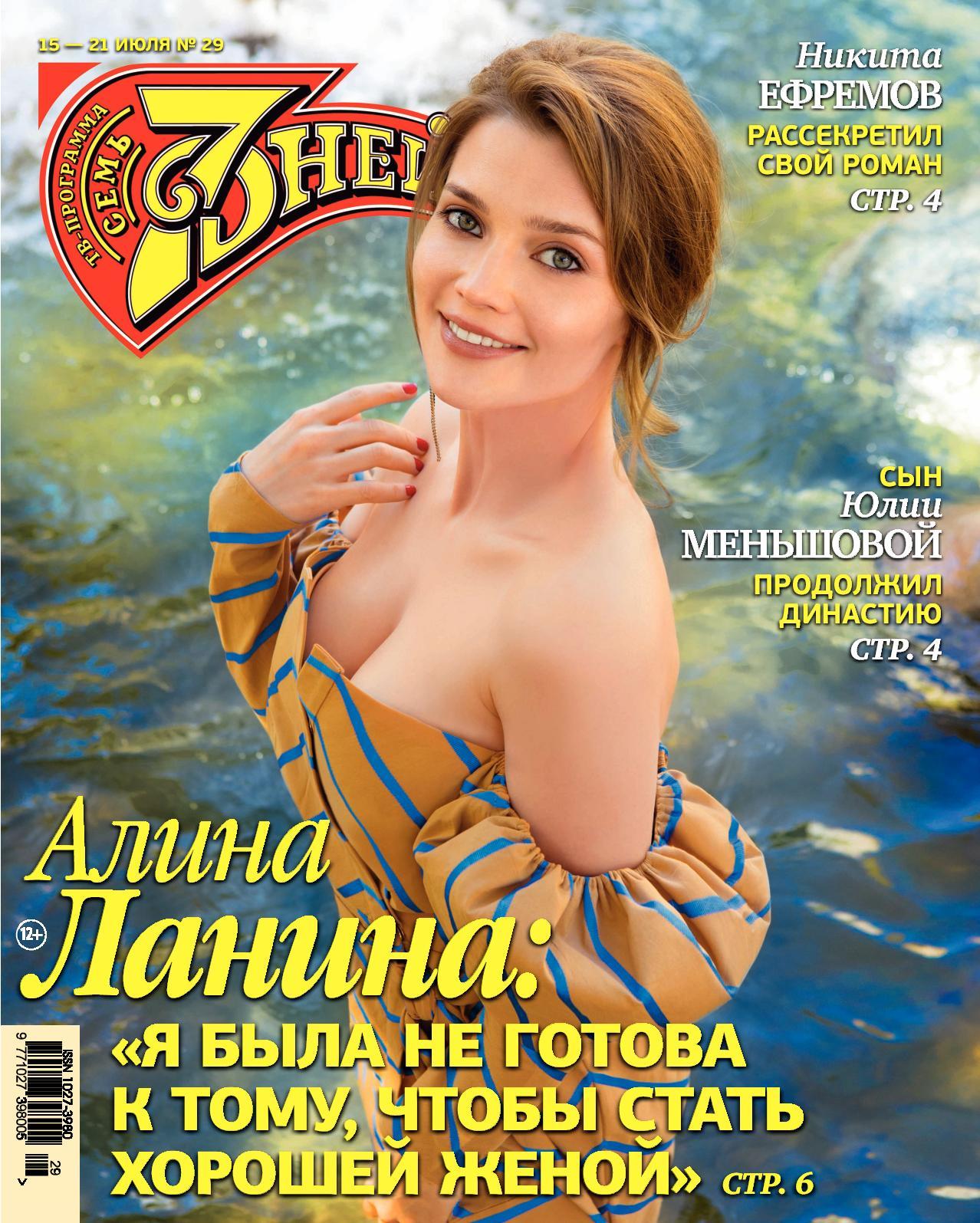 Голая Грудь Юлии Кадушкевич – Человек Войны (2005)